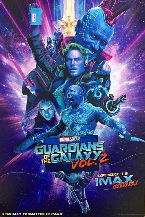 نگهبانان کهکشان بخش 2 (Guardians of the Galaxy Vol. 2)