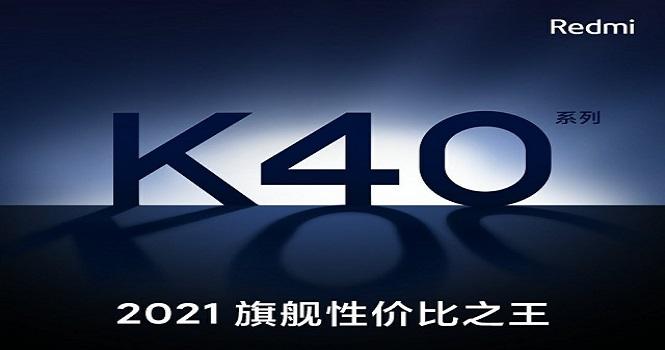 آیفون 12، اس 21 و حالا پرچمدار جدید شیائومی بدون شارژر عرضه میشود