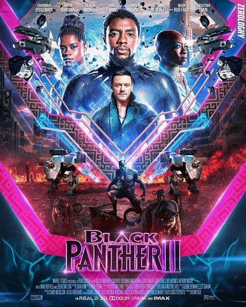 پلنگ سیاه ۲(Black Panther II)