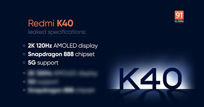 تایید شد: شیائومی ردمی K40 با اسنپدراگون 888 عرضه خواهد شد