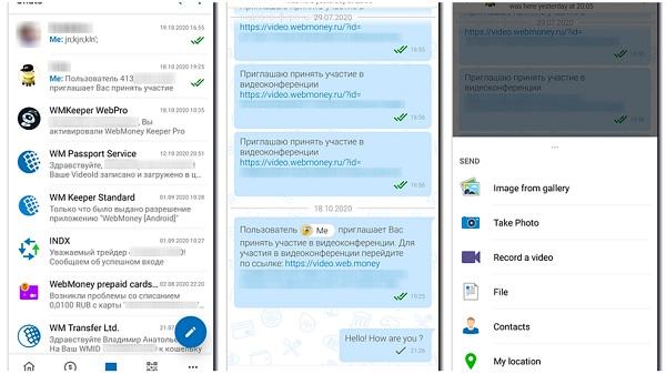 آموزش کار با اپلیکیشن وب مانی