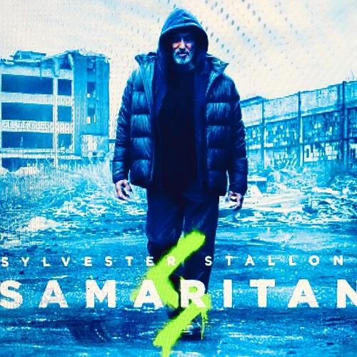سامری (Samaritan)