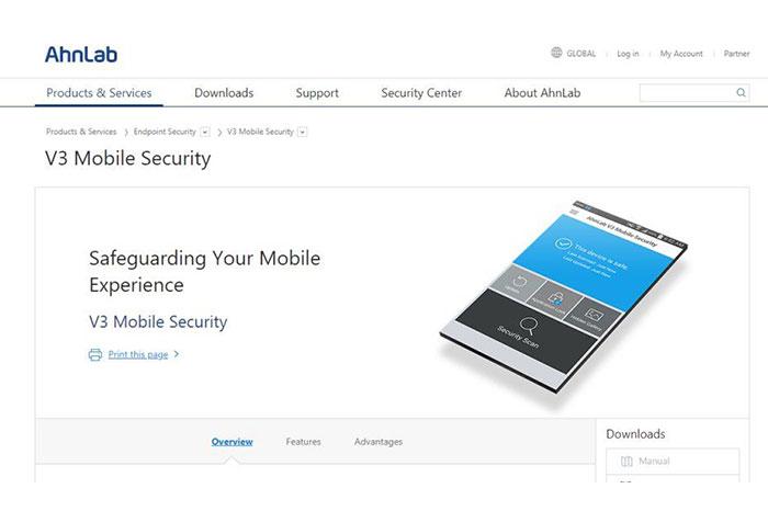 AhnLab V3 Mobile Security بهترین آنتی ویروس اندروید 2021