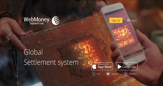 آموزش کار با اپلیکیشن وب مانی (WM)؛ رقیب آینده پی پل (PayPal)