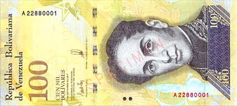 بولیوار ونزوئلا