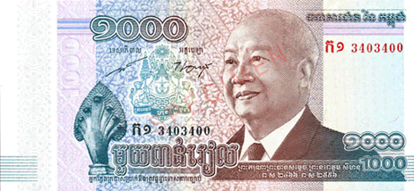 ریل کامبوج