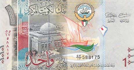 دینار کویت : با ارزش ترین پول جهان در سال 2021