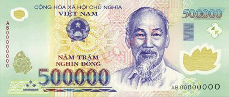 دانگ ویتنام