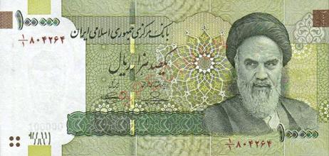 ریال ایران