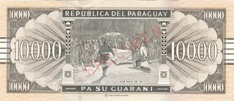 گوارانی پاراگوئه