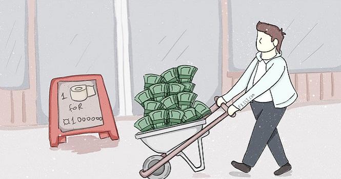 بی ارزش ترین پول های جهان 2021 و 1400 ؛ وضعیت پول ملی چگونه است؟