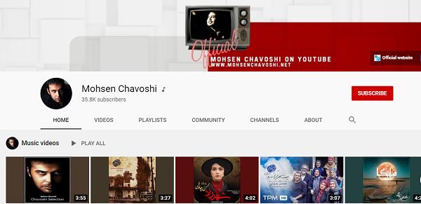 بهترین کانال های ایرانی یوتیوب ؛ آشنایی با بهترین یوتیوبرهای ایرانی