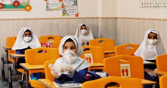 بازگشایی مدارس بعد از عید نوروز 1400 ؛ هرآنچه باید بدانیم!