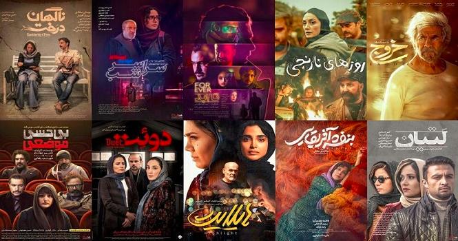 بهترین فیلم های 1400 ؛ فهرست جدیدترین فیلم های ایرانی سال