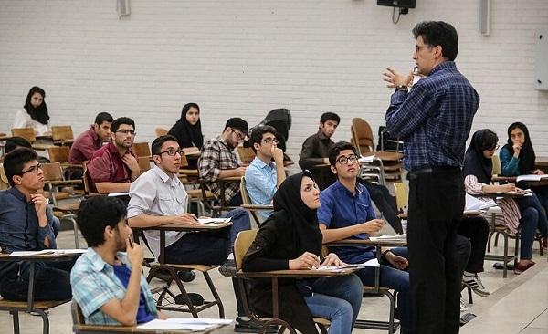 بازگشایی دانشگاه ها بعد از عید نوروز 1400 ؛ هرآنچه باید بدانیم!