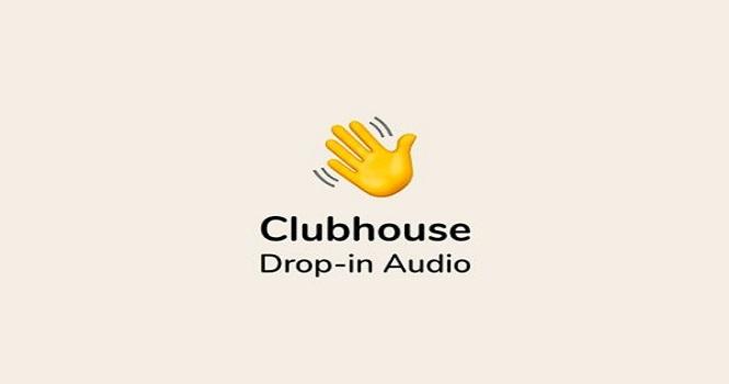 حل مشکل دعوتنامه کلاب هاوس ؛ با کار نکردن کد دعوت Clubhouse چه کنیم؟
