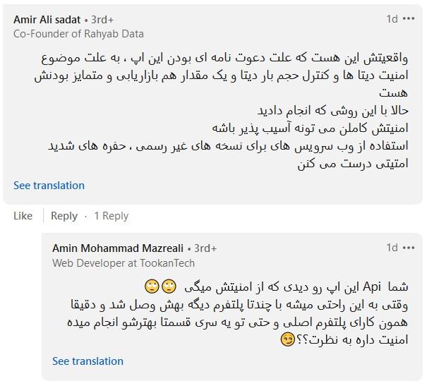 نظرات کاربران در خصوص دانلود کلاب هاوز اندروید