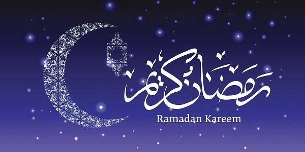 تبریک ماه رمضان 1400 ؛ بهترین پیام ها برای تبریک رمضان