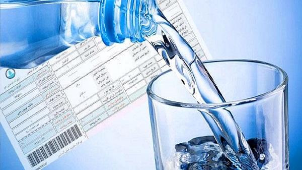افزایش قیمت آب و برق از اول اردیبهشت ؛ ماجرا چیست؟