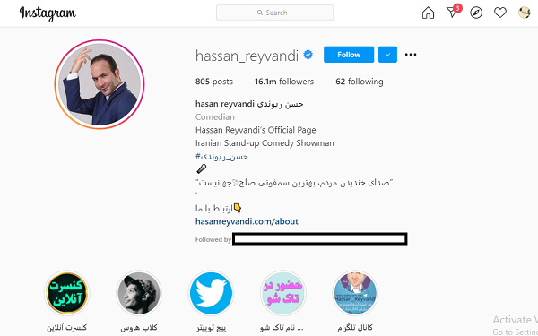 بیشترین فالوور اینستاگرام 2021 ایران و جهان ؛ رکورد فالو اینستا دست کیست؟