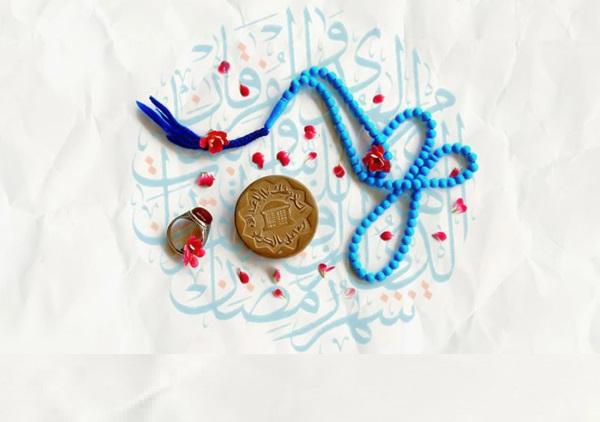 ماه رمضان سال 2021 ؛ تاریخ شروع، تقویم و هرآنچه که باید بدانیم