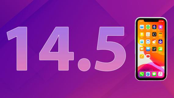 دانلود و نصب و فعال سازی آی او اس 14.5 (iOS 14.5) برای آیفون و آیپد