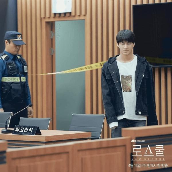 سریال Law School 2021 (دانشکده حقوق) نتفلیکس