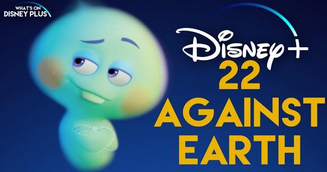 انیمیشن 22 Vs Earth ؛ تاریخ پخش و داستان اسپین آف Soul