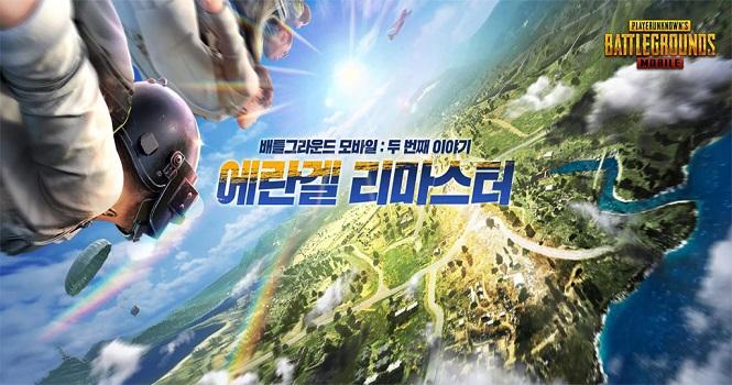 دانلود بازی پابجی کره ای برای کامپیوتر و آیفون (PUBG Mobile KR)