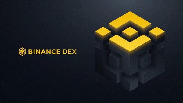 صرافی غیرمتمرکز چیست (DEX) و بهترین اکسچنج غیرمتمرکز کدام است؟