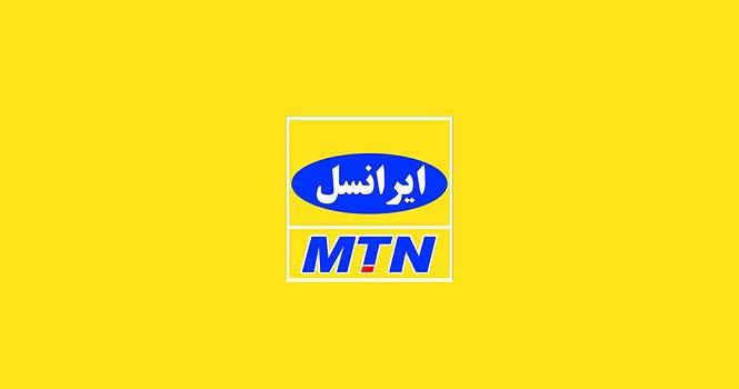 قیمت بسته های اینترنت ایرانسل افزایش یافت