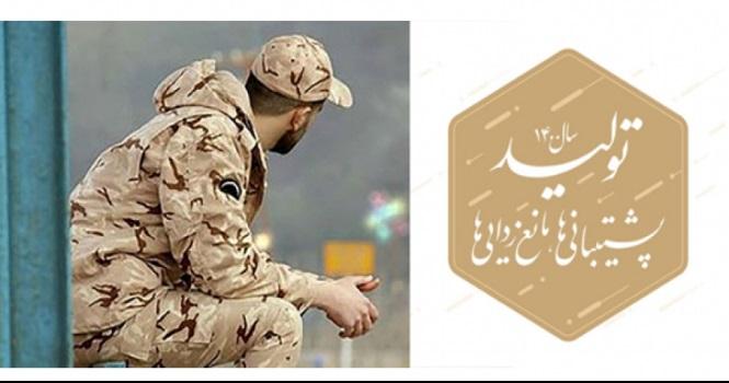 کمپین حذف خدمت سربازی اجباری چیست و چرا 50 هزار نفر آن را امضا کردهاند؟