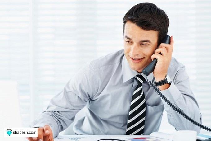 بازاریابی تلفنی املاک