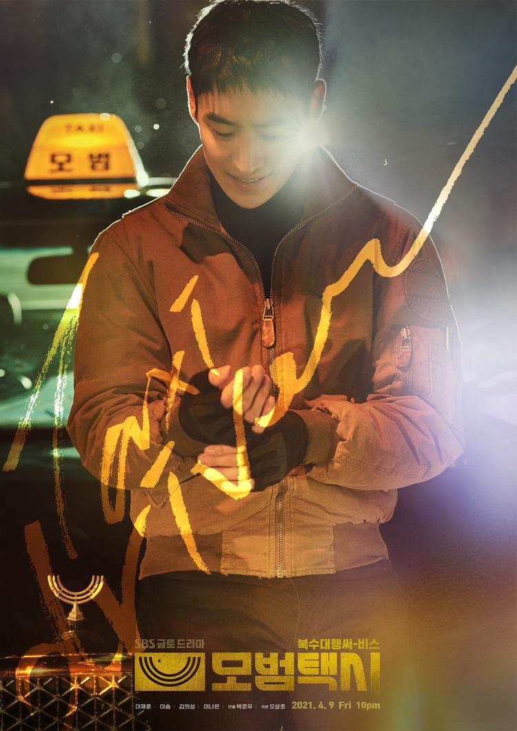 بازیگران سریال تاکسی درایور