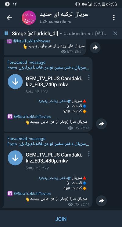بهترین کانال تلگرام سریال ترکی ؛ فهرست کانال های دانلود سریال ترکی تلگرام