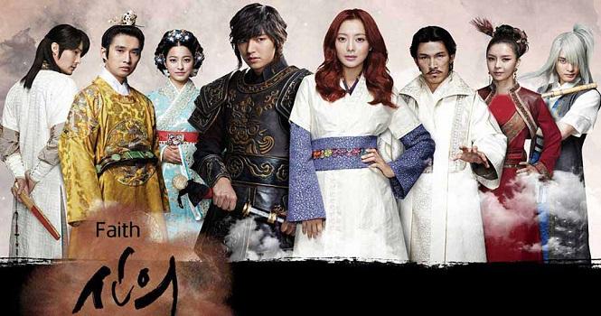 فصل دوم سریال کره ای سرنوشت (Faith) ؛ تاریخ پخش، داستان و بازیگران