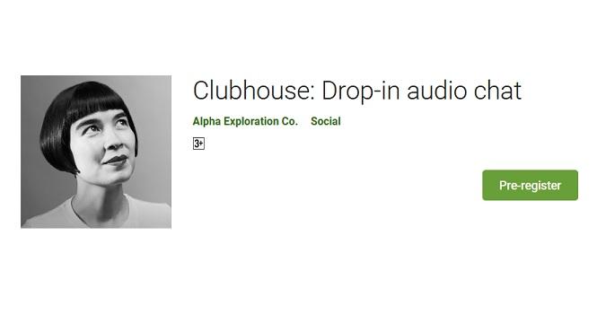 دانلود نسخه رسمی کلاب هاوس اندروید (Official Clubhouse For Android)