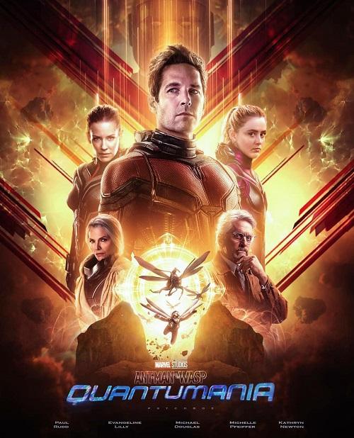 فیلم انتمن کوانتومانیا (Ant-Man and the Wasp: Quantumania) ؛ تاریخ پخش و تریلر