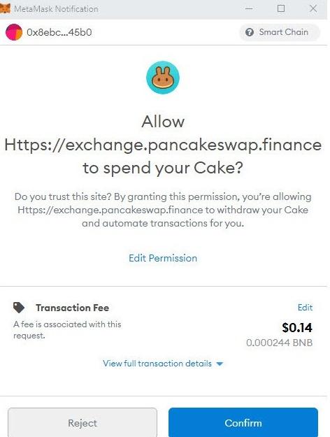 صرافی پنکیک سوآپ (Pancake Swap) ؛ نحوه ثبت نام، آموزش کار و خرید و فروش