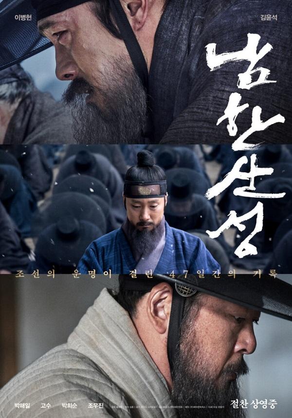 بهترین فیلم های کره ای تاریخی