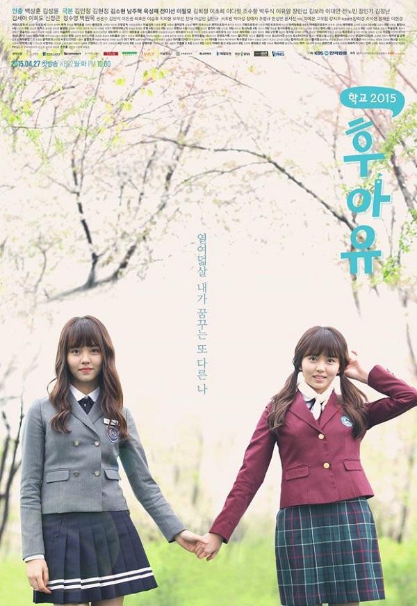 بهترین سریال های کره ای مدرسه ای