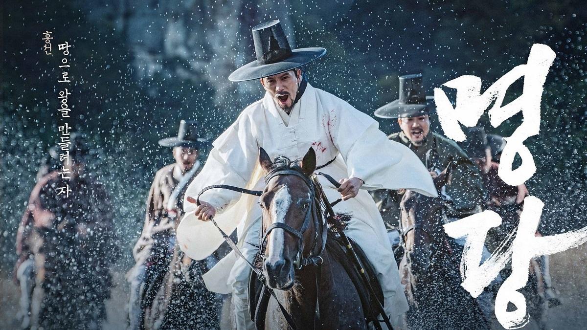 بهترین فیلم های کره ای تاریخی ؛ فیلم تاریخی کره ای جدید چی ببینیم؟