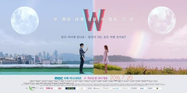 بهترین سریال های لی جونگ سوک