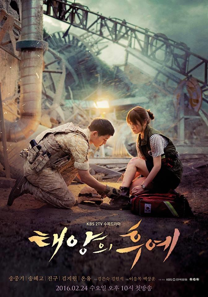 بهترین سریال های کره ای کمدی