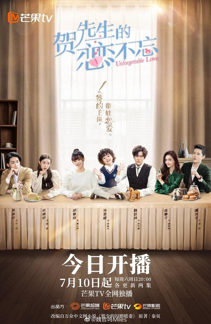 بهترین سریال های چینی 2021