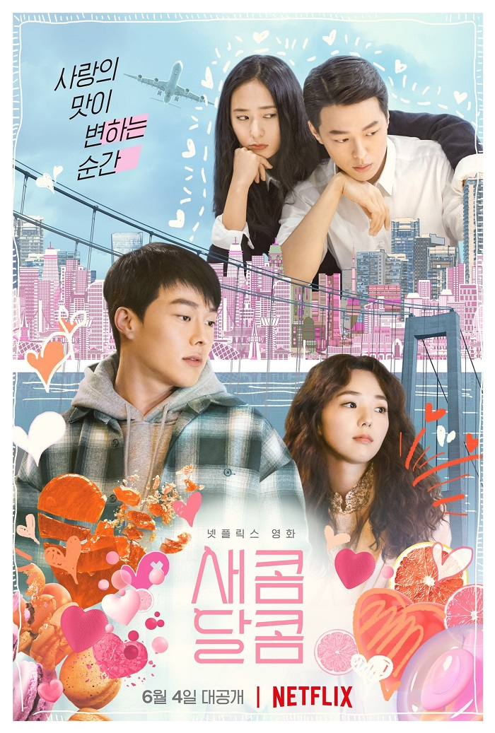 بهترین فیلم های کره ای عاشقانه
