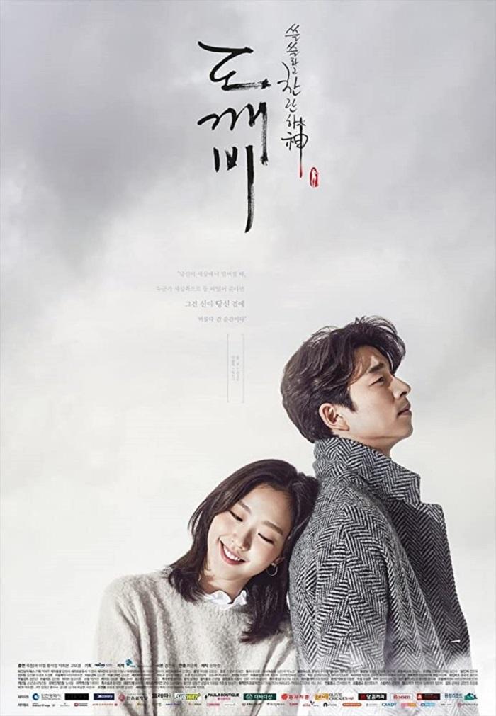 بهترین سریال های کره ای عاشقانه