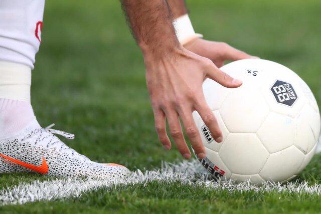 قوانین جدید و عجیب فوتبال ؛ کارشناسان چه می گویند؟