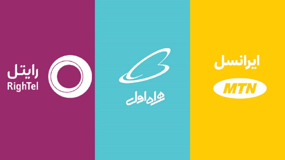 اینترنت رایگان عید قربان 1400 ؛ ایرانسل، همراه اول و رایتل!