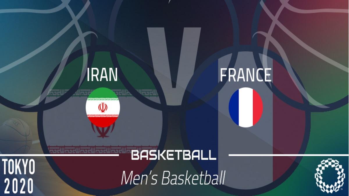 پخش زنده بسکتبال ایران فرانسه المپیک توکیو 2020 [9 مرداد]